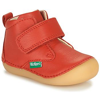 鞋子 儿童 短筒靴 Kickers SABIO 红色