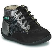 鞋子 女孩 短筒靴 Kickers BONZIP-2 黑色 / 银灰色