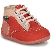 鞋子 女孩 短筒靴 Kickers BONZIP-2 玫瑰色