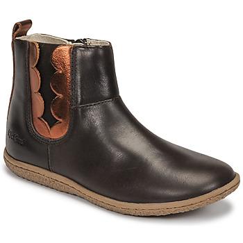 鞋子 女孩 短筒靴 Kickers VETUDI 棕色