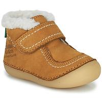 鞋子 女孩 短筒靴 Kickers SOMOONS 驼色