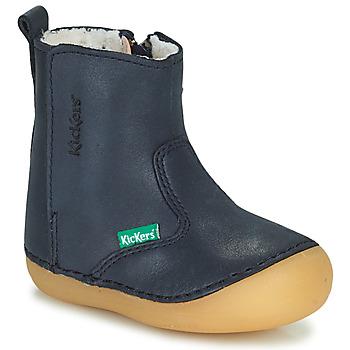 鞋子 女孩 短筒靴 Kickers SOCOOL CHO 海蓝色