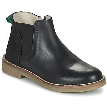 鞋子 女孩 短筒靴 Kickers NY KICK 黑色
