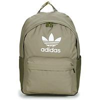 包 双肩包 Adidas Originals 阿迪达斯三叶草 ADICOLOR BACKPK 绿色