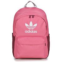 包 双肩包 Adidas Originals 阿迪达斯三叶草 ADICOLOR BACKPK 玫瑰色