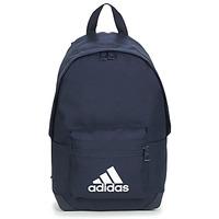包 儿童 双肩包 adidas Performance 阿迪达斯运动训练 KIDS BP BOS 黑色