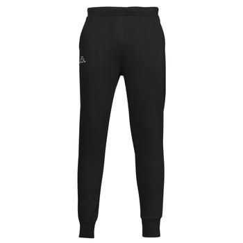 衣服 男士 厚裤子 Kappa 卡帕 ZANT 黑色