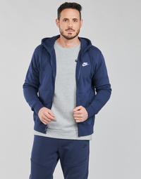 衣服 男士 卫衣 Nike 耐克 NIKE SPORTSWEAR CLUB FLEECE 蓝色 / 海蓝色 / 白色