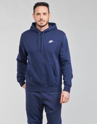 衣服 男士 卫衣 Nike 耐克 NIKE SPORTSWEAR CLUB FLEECE 海蓝色 / 白色