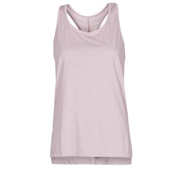衣服 女士 无领短袖套衫/无袖T恤 Nike 耐克 NIKE YOGA 紫罗兰