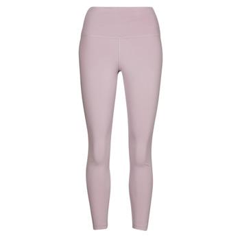 衣服 女士 紧身裤 Nike 耐克 NIKE YOGA 紫罗兰