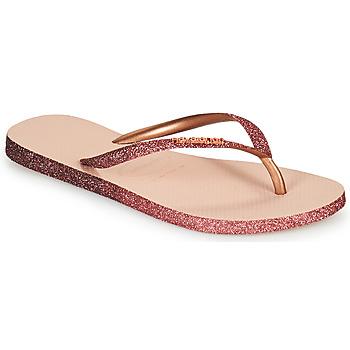 鞋子 女士 人字拖 Havaianas 哈瓦那 SLIM SPARKLE II 玫瑰色