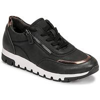 鞋子 女士 球鞋基本款 Jana GERFRA 黑色