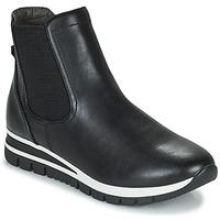 鞋子 女士 短筒靴 Jana HOULIA 黑色