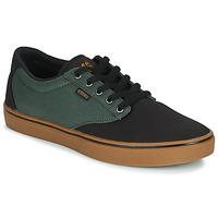 鞋子 男士 球鞋基本款 Etnies FUERTE 绿色 / Gum