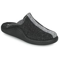 鞋子 女士 拖鞋 Romika MONACO 62 灰色