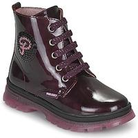 鞋子 女孩 短筒靴 Pablosky 404099 波尔多红