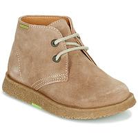 鞋子 男孩 短筒靴 Pablosky 502148 驼色