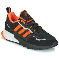 鞋子 男士 球鞋基本款 Adidas Originals 阿迪达斯三叶草 ZX 1K BOOST - SEASO 黑色 / 红色