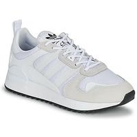 鞋子 球鞋基本款 Adidas Originals 阿迪达斯三叶草 ZX 700 HD 白色