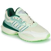 鞋子 女士 球鞋基本款 Adidas Originals 阿迪达斯三叶草 OZIKENIEL 白色 / 绿色
