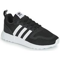 鞋子 男孩 球鞋基本款 Adidas Originals 阿迪达斯三叶草 MULTIX C 黑色 / 白色