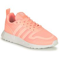 鞋子 女孩 球鞋基本款 Adidas Originals 阿迪达斯三叶草 MULTIX C 玫瑰色