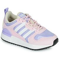 鞋子 女孩 球鞋基本款 Adidas Originals 阿迪达斯三叶草 ZX 700 HD J 玫瑰色 / 米色