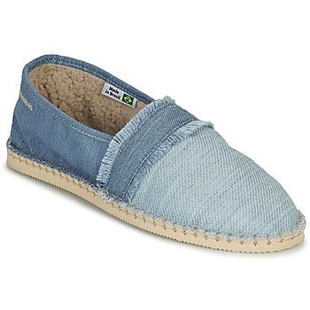 鞋子 帆布便鞋 Havaianas 哈瓦那 ESPADRILLE FUR 蓝色