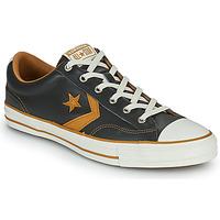 鞋子 男士 球鞋基本款 Converse 匡威 STAR PLAYER TECH CLIMBER OX 灰色 / 芥末黄