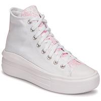 鞋子 女士 高帮鞋 Converse 匡威 CHUCK TAYLOR ALL STAR MOVE HYBRID FLORAL HI 白色