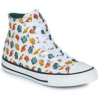 鞋子 儿童 高帮鞋 Converse 匡威 CHUCK TAYLOR ALL STAR DINO DAZE HI 白色 / 绿色 / 橙色