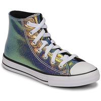 鞋子 女孩 高帮鞋 Converse 匡威 CHUCK TAYLOR ALL STAR IRIDESCENT GLITTER HI 银灰色