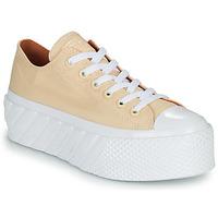 鞋子 女士 球鞋基本款 Converse 匡威 CHUCK TAYLOR ALL STAR LIFT 2X HYBRID SHINE OX 黄色