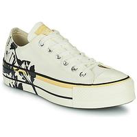 鞋子 女士 球鞋基本款 Converse 匡威 CHUCK TAYLOR ALL STAR LIFT HYBRID FLORAL OX 白色