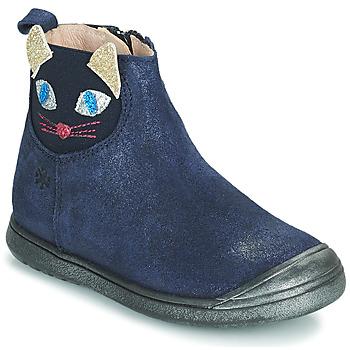 鞋子 女孩 短筒靴 Acebo's 3159SU-MARINO 海蓝色