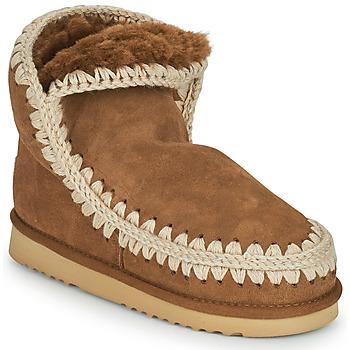 鞋子 女士 短筒靴 Mou ESKIMO 18 棕色