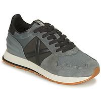 鞋子 男士 球鞋基本款 Munich Fashion MASSANA 灰色 / 黑色