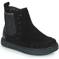 鞋子 女孩 短筒靴 Mod'8 BLANOU 黑色 / 金色