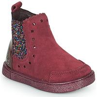 鞋子 女孩 短筒靴 Mod'8 BLANOU 波尔多红