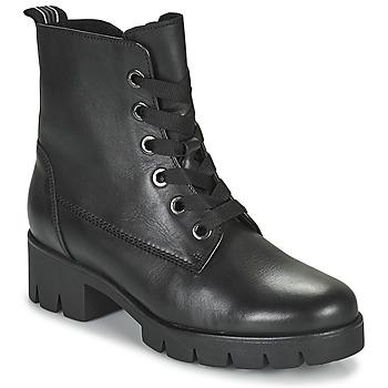 鞋子 女士 短靴 Gabor 嘉宝 7171127 黑色