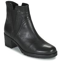 鞋子 女士 短靴 Gabor 嘉宝 7280417 黑色