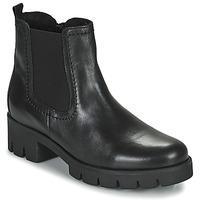 鞋子 女士 短靴 Gabor 嘉宝 7171027 黑色