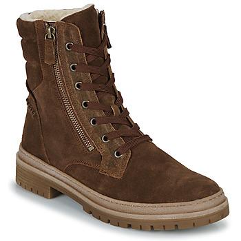 鞋子 女士 短靴 Gabor 嘉宝 7177118 棕色