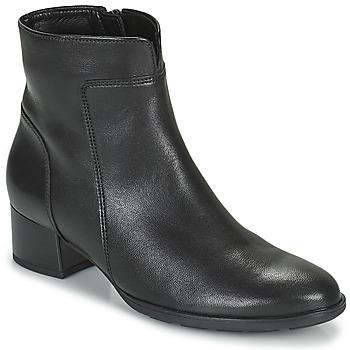 鞋子 女士 短靴 Gabor 嘉宝 7551027 黑色