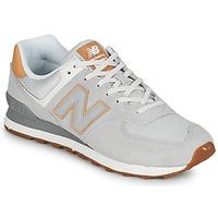 鞋子 男士 球鞋基本款 New Balance新百伦 574 灰色 / 米色