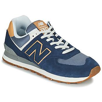 鞋子 男士 球鞋基本款 New Balance新百伦 574 蓝色
