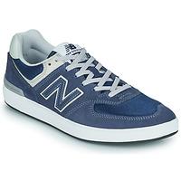 鞋子 男士 球鞋基本款 New Balance新百伦 AM574 蓝色