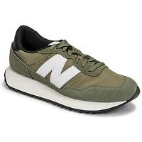 鞋子 男士 球鞋基本款 New Balance新百伦 237 卡其色