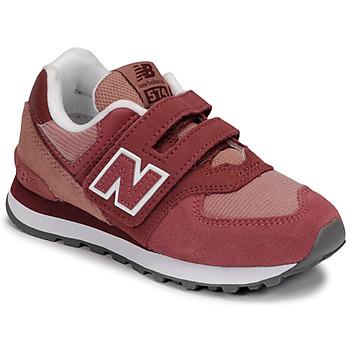 鞋子 女孩 球鞋基本款 New Balance新百伦 574 玫瑰色